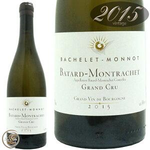 2015 バタール モンラッシェ グラン クリュ バシュレ モノ 白ワイン 辛口 750ml Bachelet Monnot Batard Montrachet Grand Cru