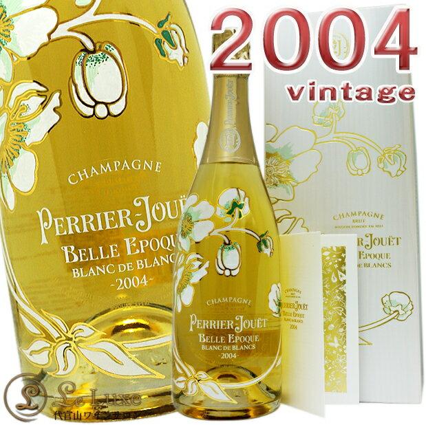 ペリエ ジュエ ベル エポック ブラン ド ブラン 2004 Giftbox箱入り gift シャンパン 白 辛口 750mlPerrier Jouet Belle Epoque Blanc de Blancs 2004 BOX