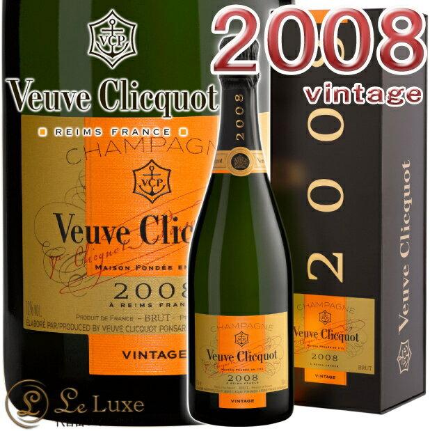 2008 ヴィンテージ ヴーヴ クリコ ポンサルダン シャンパン 化粧箱入り 辛口 白 750ml Veuve Clicquot Ponsardin Vintage 2008