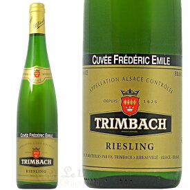 2010 リースリング キュヴェ フレデリック エミール トリンバック 正規品 白ワイン 辛口 750ml Trimbach Riesling Cuvee Frederic Emile