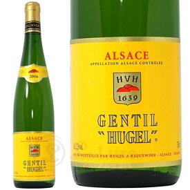 2017 ヒューゲル ジョンティ 正規品 白ワイン 辛口 750ml Hugel Gentil