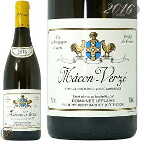 2016 マコン ヴェルゼ ルフレーヴ 正規品 白ワイン 辛口 750ml Domaine Leflaive Macon Verze 2016