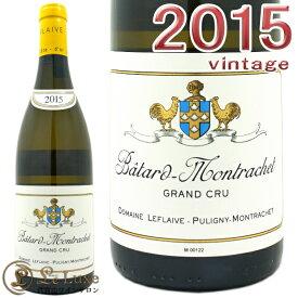 ドメーヌ ルフレーヴバタール モンラッシェ グラン クリュ 2015 正規品白ワイン 辛口 750mlDomaine LeflaiveBatard Montrachet Grand Cru 2015