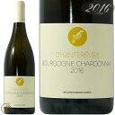 2016 ブルゴーニュ シャルドネ シャントレーヴ 正規品 白ワイン 辛口 750ml Chantereves Bourgogne Chardonnay