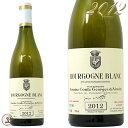 ブルゴーニュ ブラン 2012 コント ジョルジュ ド ヴォギュエ白ワイン 辛口 750mlDomaine Comte Georges de Vogue Bourgogne Blanc 2012