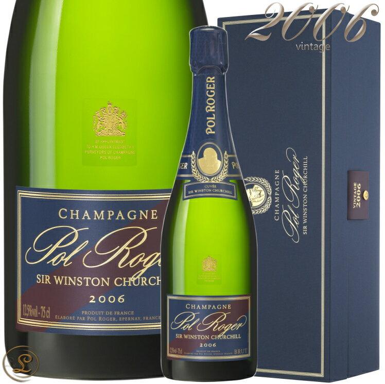 2006 キュヴェ サー ウィンストン チャーチル ポル ロジェ 正規品 箱入り シャンパン 辛口 白 750ml ギフトボックス Pol RogerCuvee Sir Winston Churchill Gift Box