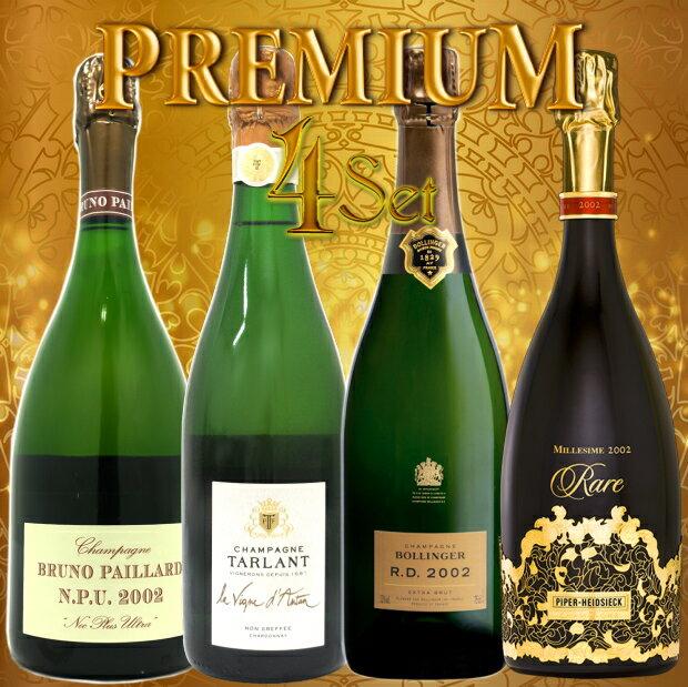 プレステージ・シャンパーニュ 2002年 グレートヴィンテージ 4本セットスペシャルプライス 正規品 シャンパン 750ml