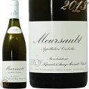 2013 ムルソー メゾン ルロワ 蔵出し 正規品 白ワイン 辛口 750ml Maison Leroy Meursault