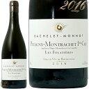 2016 ピュリニー モンラッシェ プルミエ クリュ フォラティエール バシュレ モノ 正規品 白ワイン 辛口 750ml Bachelet Monnot Puligny Montrachet 1er Cru Les Folatieres
