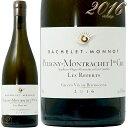2016 ピュリニー モンラッシェ プルミエ クリュ ルフェール バシュレ モノ 正規品 白ワイン 辛口 750ml Bachelet Monnot Puligny Montrachet 1er Cru Les Referts