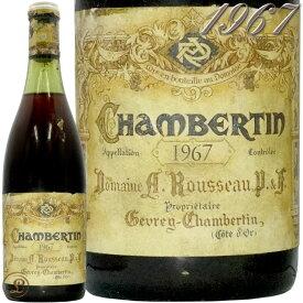 1967 シャンベルタン グラン クリュ アルマン ルソー 古酒 赤ワイン 辛口 750ml Armand Rousseau Chambertin Grand Cru
