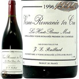 1996 ヴォーヌ ロマネ プルミエ クリュ レ ボー モン ジャン ルイ ライヤール 赤ワイン 辛口 750ml Domaine Jean Louis Raillard Vosne Romanee 1er Cru Les Beaux Monts