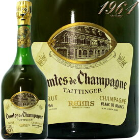 1964 コント ド シャンパーニュ ブラン ド ブラン テタンジェ 古酒 シャンパン 辛口 白 750ml Taittinger Comtes de Champagne Blanc de Blancs