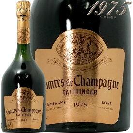 1975 コント ド シャンパーニュ ロゼ テタンジェ 古酒 シャンパン ROSE 辛口 750ml Taittinger Comtes de Champagne Rose