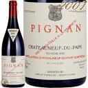 2007 ピニャン シャトーヌフ デュパプ ルージュ 赤ワイン 辛口 750ml シャトー ラヤス レイヤス Chateau Rayas Chateauneuf du Pape Rouge Pignan
