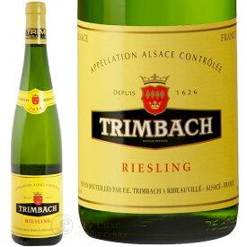 2017 トリンバック リースリング 正規品 白ワイン 辛口 750ml Trimbach Riesling