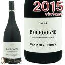 2015 ブルゴーニュ ブラン バンジャマン ルルー 正規品 白ワイン 辛口 750ml Benjamin Leroux Bourgogne Blanc