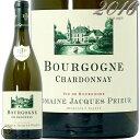 2016 ブルゴーニュ シャルドネ ジャック プリウール 正規品 白ワイン 辛口 750ml Jacques Prieur Bourgogne Chardonnay