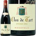 2016 クロ ド タール モノポール 正規品 赤ワイン 辛口 750ml Clos de Tart Grand Cru Monopole