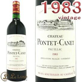 1983 シャトー ポンテ カネ 赤ワイン 辛口 フルボディ 750ml Chateau Pontet Canet Pauillac Grand Cru Classe