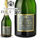 NV ブリュット クラシック ドゥーツ シャンパン 辛口 白 辛口 750ml Deutz Brut Classic