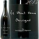2015 サンセール ル モン ダネ ディディエ ダグノー 白ワイン 辛口 750ml Didier Dagueneau Sancerre le mont damne