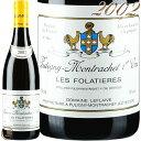 2002 ピュリニー モンラッシェ プルミエ クリュ レ フォラティエール ドメーヌ ルフレーヴ 白ワイン 辛口 750ml Domaine Leflaive Puligny Montrachet 1er Cru Les Folatieres