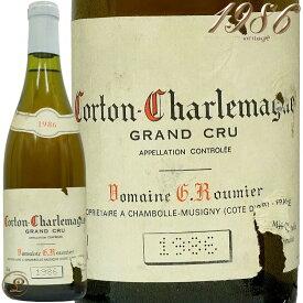 1986 コルトンシャルルマーニュ グラン クリュ ジョルジュ ルーミエ 白ワイン 辛口 750ml Georges Roumier Corton Charlemagne Grand Cru