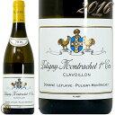 2016 ピュリニー モンラッシェ プルミエ クリュ クラヴォワイヨン ドメーヌ ルフレーヴ 正規品 白ワイン 辛口 750ml Domaine Leflaive Puligny Montrachet 1er Cru Clavoillon