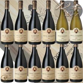 2015 ドメーヌ ポンソ グラン クリュ アソートメント 正規品 赤ワイン 辛口 750ml Domaine Ponsot Assortment of Grands Crus 2015