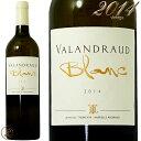 2014 シャトー ヴァランドロー ブラン 白ワイン 辛口 フルボディ 750ml Chateau Valandraud Blanc