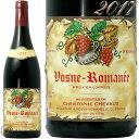 2017 ヴォーヌ ロマネ クリストフ シュヴォー 正規品 赤ワイン 辛口 750ml Christophe Chevaux Vosne Romanee