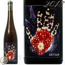 2018 アルティザン ヴィニョブル デュ レヴール 正規品 オレンジワイン 辛口 750ml Vignoble du Reveur Artisan
