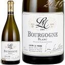 2016 ブルゴーニュ ブラン ルシアン ル モワンヌ 正規品 白ワイン 辛口 750ml Lucien Le Moine Bourgogne Blanc