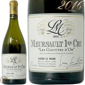 2016 ムルソー プルミエ クリュ グート ドール ルシアン ル モワンヌ 正規品 白ワイン 辛口 750ml Lucien Le Moine Meursault 1er Cru Goutte d'Or
