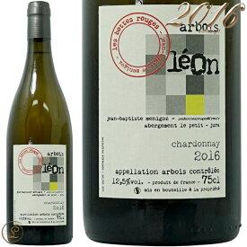 2016 レオン アルボア レ ボット ルージュ 正規品 白ワイン 辛口 750ml Les Bottes Rouges Leon Arbois