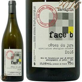 2016 ファス ベー ジュラ レ ボット ルージュ 正規品 白ワイン 辛口 750ml Les Bottes Rouges Face B Jura