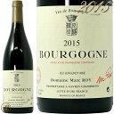 48位:2015 ブルゴーニュ ピノ ノワール ドメーヌ マルク ロワ 正規品 赤ワイン 辛口 750ml Marc Roy Bourgogne Pinot Noir
