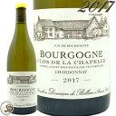 2017 ブルゴーニュ シャルドネ クロ ド ラ シャペル ドメーヌ ド ベレーヌ 正規品 白ワイン 辛口 750ml Domaine de BelleneBourgogne Chardonnay C