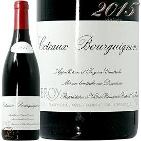 2015 コトー ブルギニョン ルージュ ドメーヌ ルロワ蔵出し 正規品 赤ワイン 辛口 750ml Domaine Leroy Coteaux Bourguignons Rouge