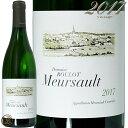 2017 ムルソー ドメーヌ ルーロ 750ml 白ワイン 辛口 Domaine Roulot Meursault