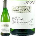 2017 ムルソー プルミエ クリュ クロ デ ブッシエール モノポール ドメーヌ ルーロ 白ワイン 辛口 750ml