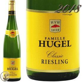 2018 リースリング クラシック ファミーユ ヒューゲル 正規品 白ワイン 辛口 750ml Famille Hugel Riesling classic