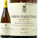 2011 コルトン シャルルマーニュ グラン クリュ ボノー デュ マルトレイ 白ワイン 辛口 750ml Domaine Bonneau du Martray Corton-Charlemagne