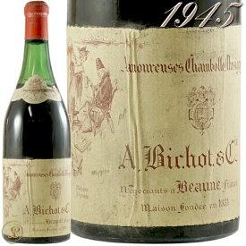 1945 シャンボール ミュジニー プルミエ クリュ レ ザムルーズ アルベール ビショー 赤ワイン 古酒 辛口 750ml Albert Bicho Chambolle Musigny 1er Cru Les Amoureuses