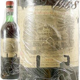 1968 シャトー ラフィット ロートシルト 赤ワイン 辛口 古酒 フルボディ 750ml Chateau Lafite Rothschild