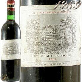 1969 シャトー ラフィット ロートシルト 赤ワイン 辛口 古酒 フルボディ 750ml Chateau Lafite Rothschild
