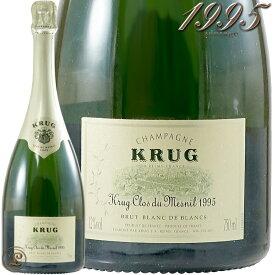1995 クリュッグ クロ デュ メニル シャンパン 白 辛口 750ml 箱無し Krug Clos Du Mesnil