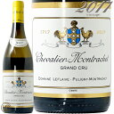 2017 シュヴァリエ モンラッシェ グラン クリュ ドメーヌ ルフレーヴ 正規品 白ワイン 辛口 750ml Domaine Leflaive Chevalier Montrachet Grand Cru