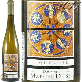 2017 リクヴィール マルセル ダイス 正規品 白ワイン 辛口 750ml Marcel Deiss Riquewihr